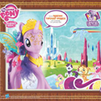 My Little Pony Collector Poster - Princess Twilight Sparkle