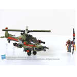 KRE-O BATTLESHIP COMBAT CHOPPER Construction Set Product Demo Intl