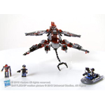 KRE-O BATTLESHIP ALIEN STRIKE Construction Set Product Demo