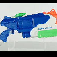 Nerf Super Soaker Breach Blast 360 [ B4438 ]