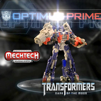 Video: Transformers 3 Mech Tech
