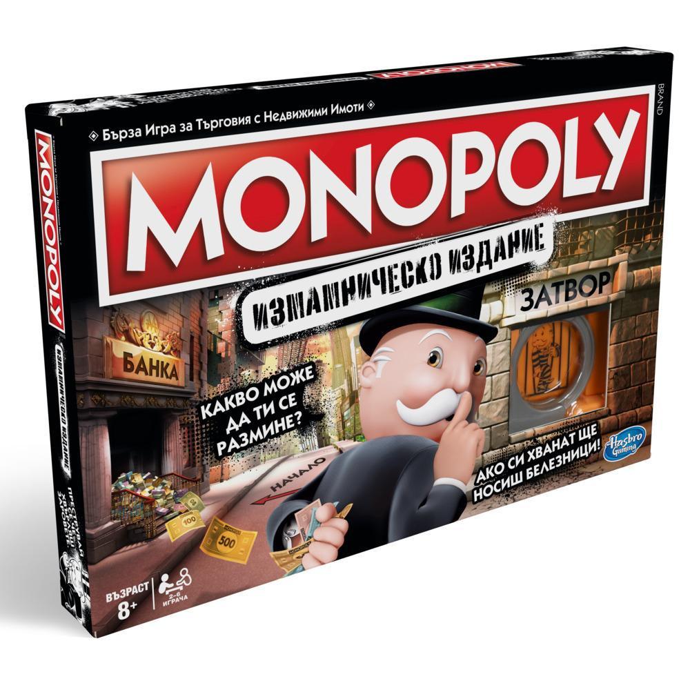 Игра Monopoly Измамническо Издание