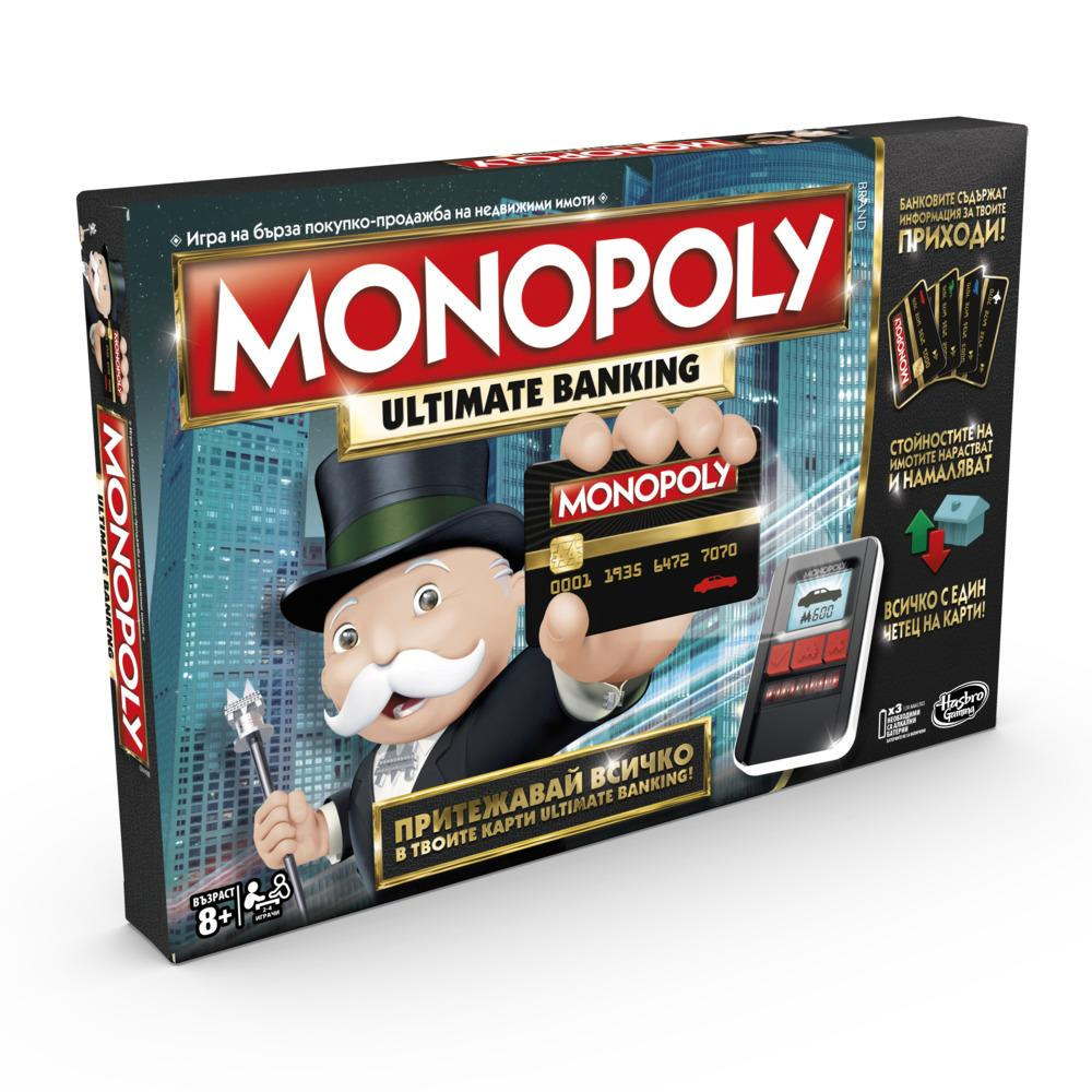 Игра Monopoly Ultimate Banking
