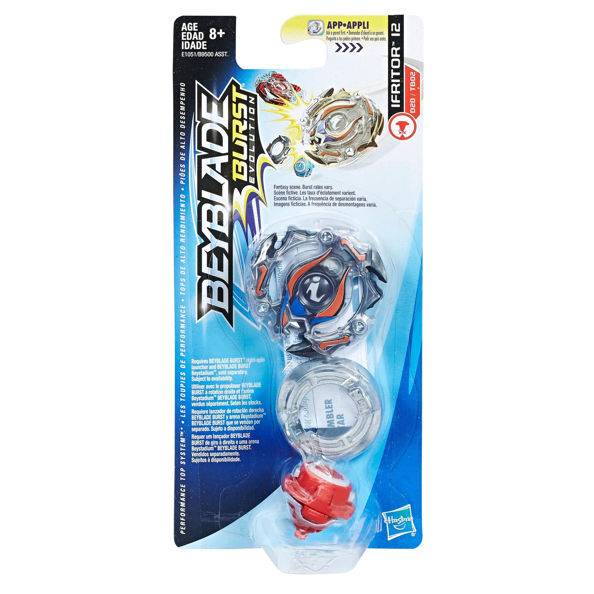 BEY BEYBLADE SINGLE TOP IFRITOR I2