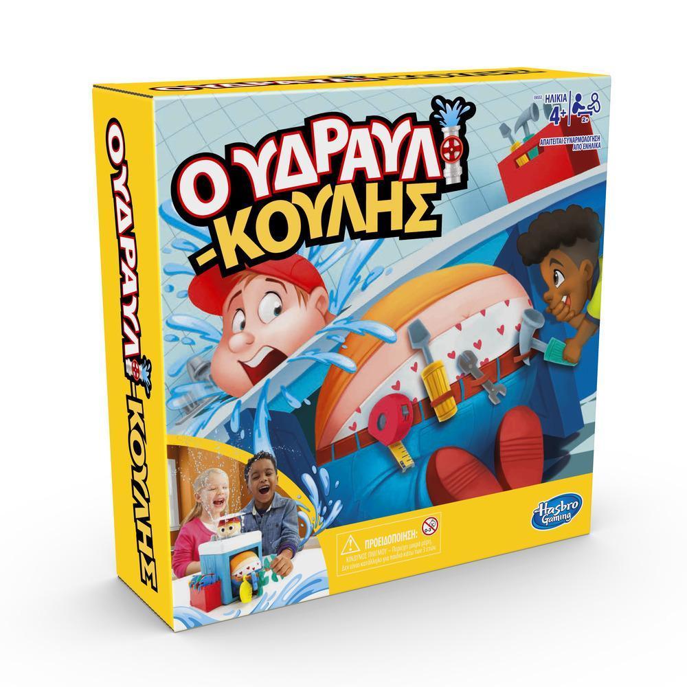Ο Υδραυλικούλης  – Ένα παιχνίδι για παιδιά ηλικίας 4 ετών και άνω