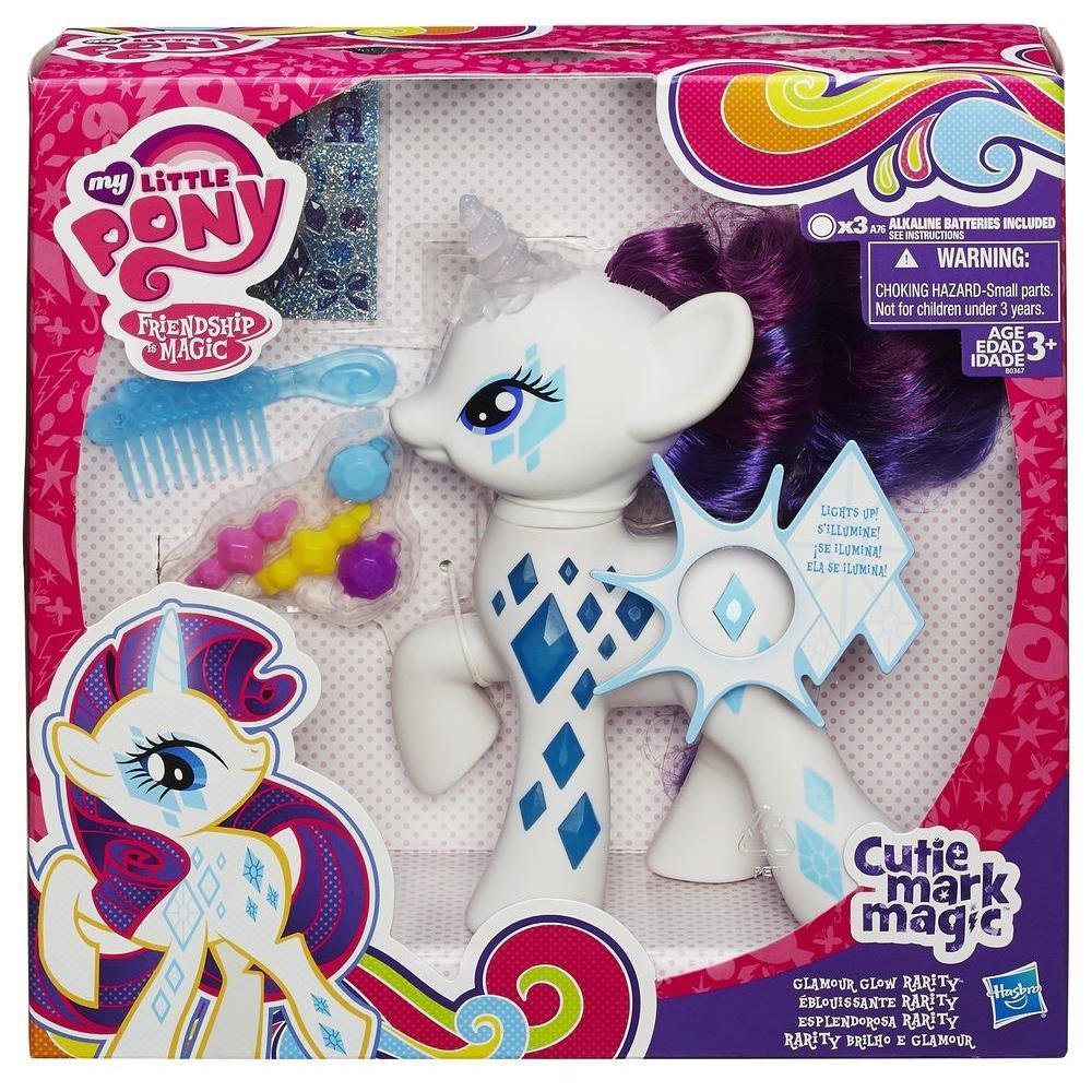 My Little Pony Ultimate Pony Rarity  που φωτίζεται