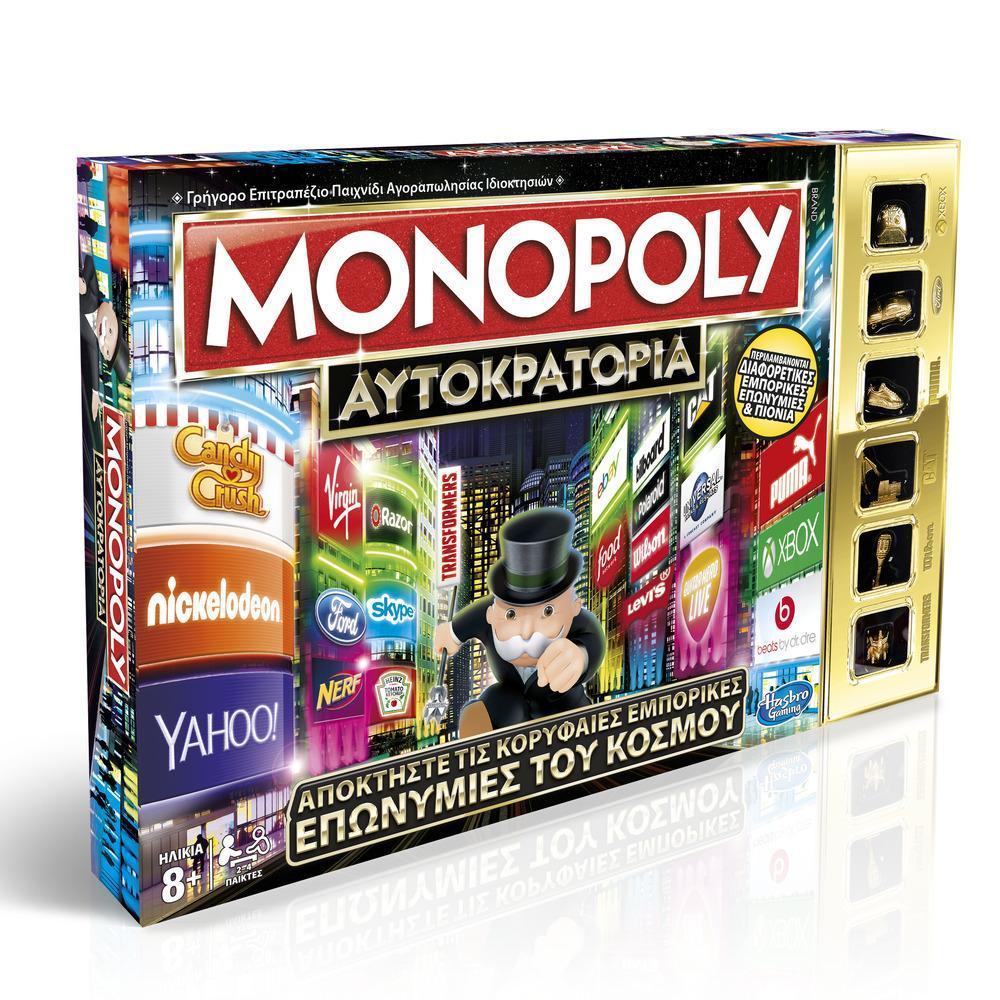 Monopoly Αυτοκρατορία