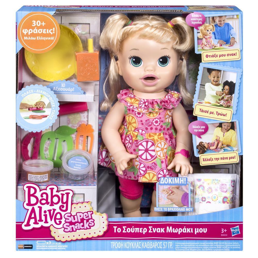 Baby Alive Μωρούλι Φαγανούλι  Ξανθιά