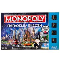 Monopoly Here & Now Παγκόσμια Έκδοση