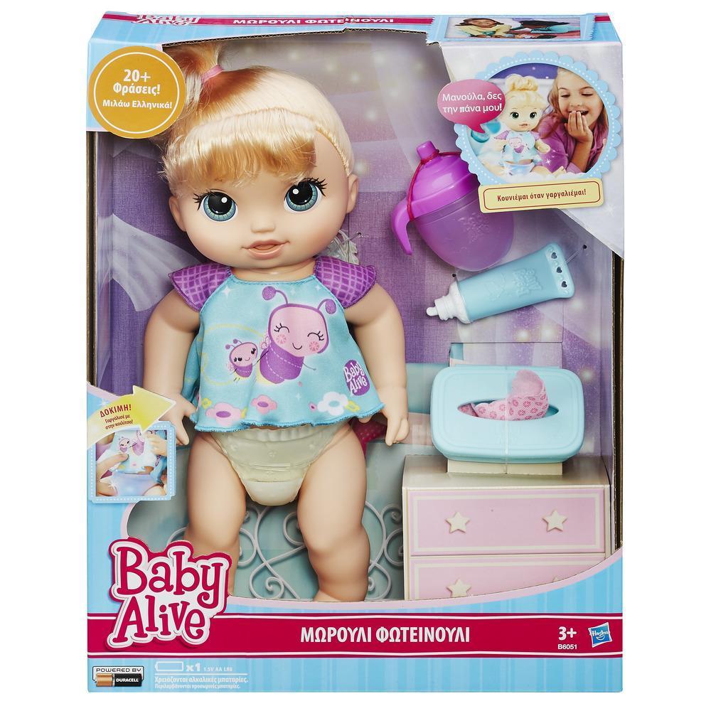 BABY ALIVE TWINKLES 'N TINKLES BLONDE - BABY ALIVE ΜΩΡΟΥΛΙ ΦΩΤΕΙΝΟΥΛΙ