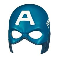 MARVEL THE AVENGERS CAPTAIN AMERICA Hero Mask