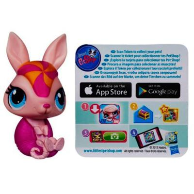 Littlest Pet Shop Armadillo Pet