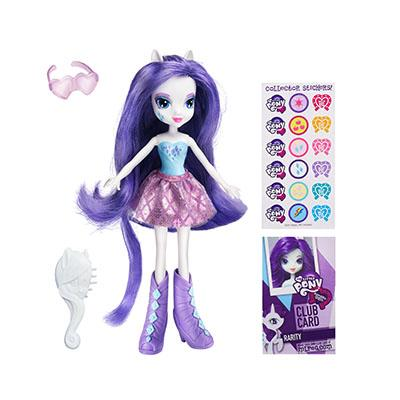 My Little Pony Equestria Girls Rarity Figure