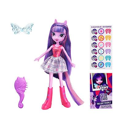 My Little Pony Equestria Girls Twilight Sparkle Figure