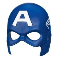 MARVEL AVENGERS ASSEMBLE CAPTAIN AMERICA Hero Mask