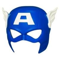 MARVEL Universe CAPTAIN AMERICA Hero Mask