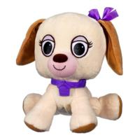 POUND PUPPIES MY ADOPT 'N LOVE PUPPY NUTMEG