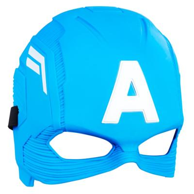 Marvel Avengers Captain America Basic Mask