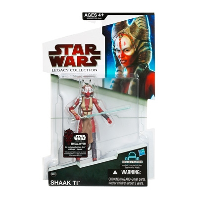 Novosti o figurima i maketama iz Star Wars 996C3C7719B9F369D90566D2288B0E17