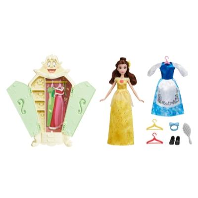 Disney Princess Belle's Wardrobe Style Set