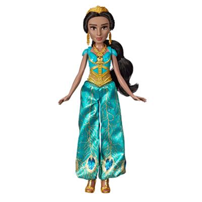 Disney Aladdín - Muñeca de Jasmín con atuendo y accesorios, inspirada en Aladdín, la película de acción real de Disney, con la canción instrumental Un mundo ideal