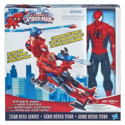 Spider-Man Figurine de 30cm avec hélico