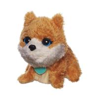 FurReal Friends Luvimals Adorable poly-faunie - Chiot chanteur