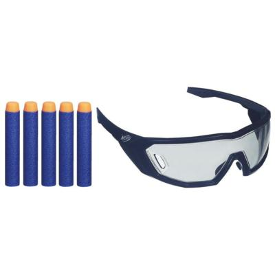 Nerf N-Strike Elite - Vision Gear