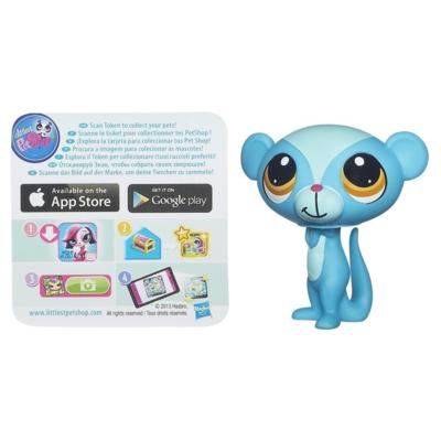 Littlest Pet Shop - Figurine de Sunil Nevla