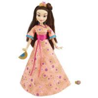 Disney Descendants Auradon Tenue Bal - Lonnie