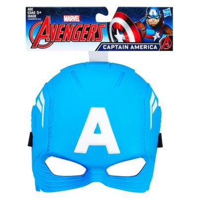 masque captain america prcdente