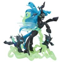 My Little Pony Guardians of Harmony Fan Series Sculpture Reine Chrysalis