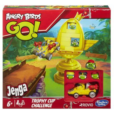 AB Go Jenga Trophy