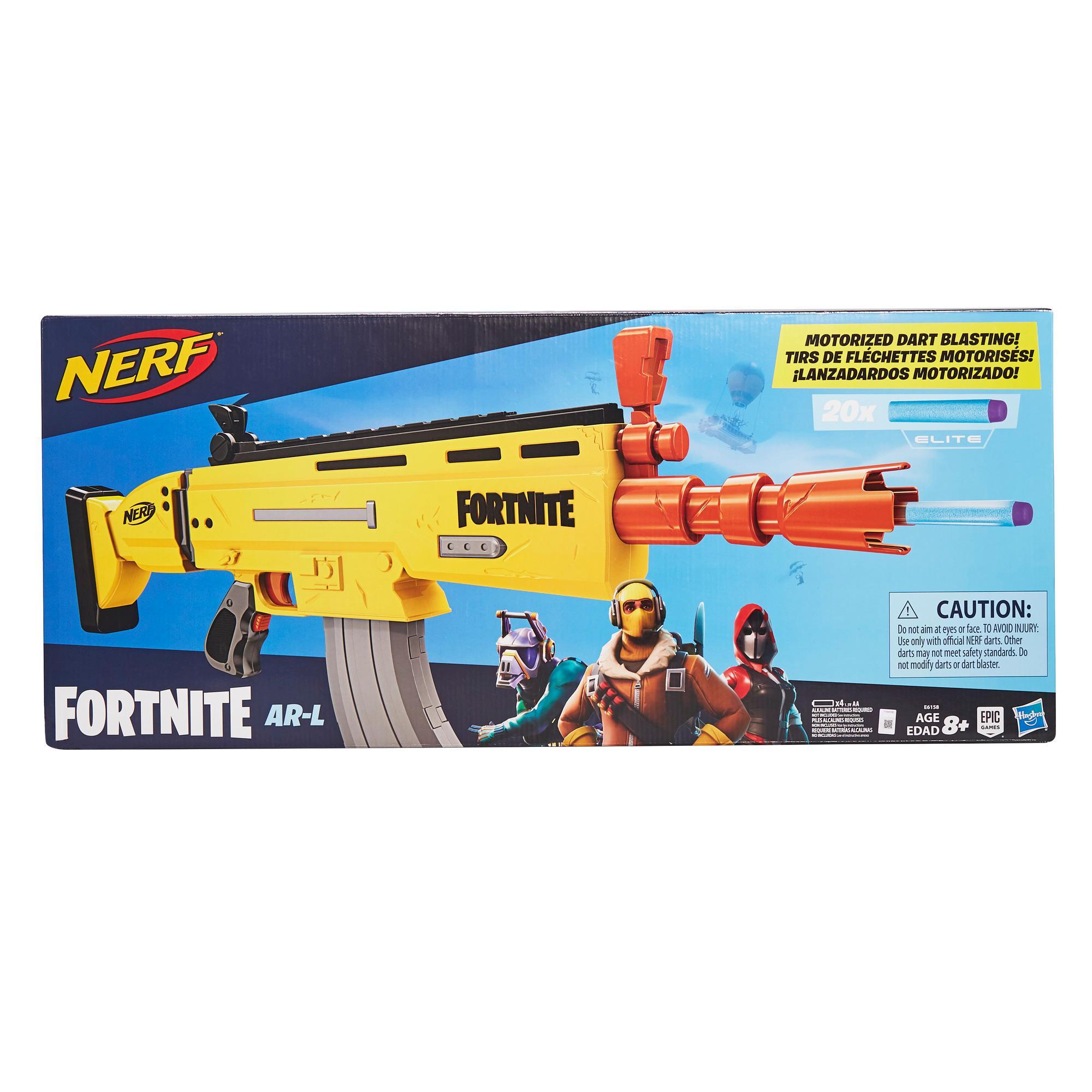 ナーフ フォートナイト AR-L
