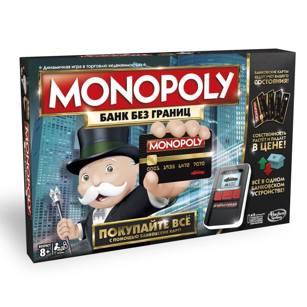Настольные игры  Купить настольные игры Игровед Москва