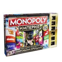 Монополия. Империя