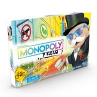 Monopoly Y Kuşağı