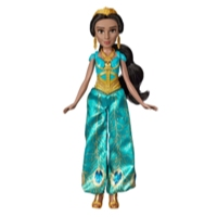 迪士尼公主阿拉丁電影-歡唱茉莉,內附衣服和配件,造型出自迪士尼真人版電影阿拉丁,會演唱歌曲《嶄新的世界》(A Whole New World),適合 3 歲兒童的玩具
